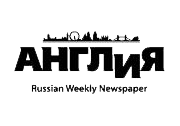 Angliya Russian Newspaper